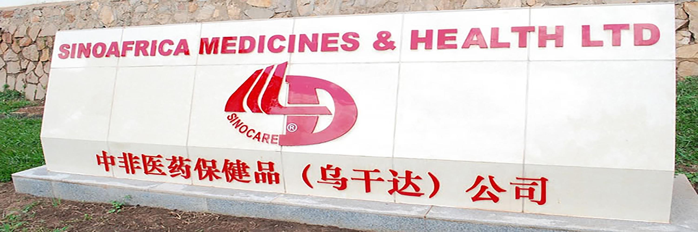 Pharmaceutical Distributors In Burundi